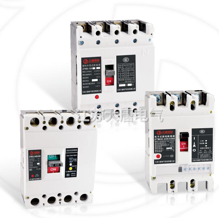 3热动-电磁          插入式接线i          二台断路器之