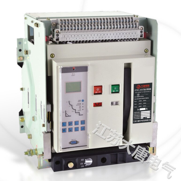 低压电箱接线规范